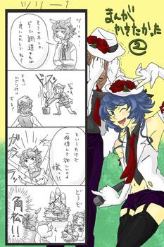 漫画2-1.jpg