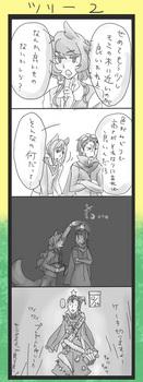 漫画2-2.jpg