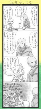 漫画2-3.jpg