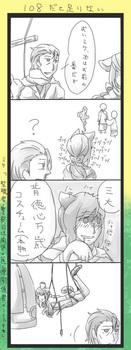 漫画2-4.jpg